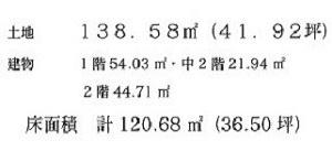 泉中央分譲住宅2.jpg