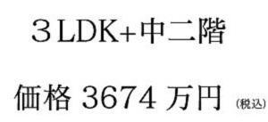 泉中央分譲住宅1.jpg